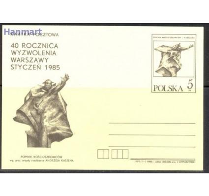 Polska 1985 Fi Cp 894 Całostka pocztowa