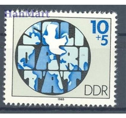 Znaczek NRD / DDR 1985 Mi 2950 Czyste **