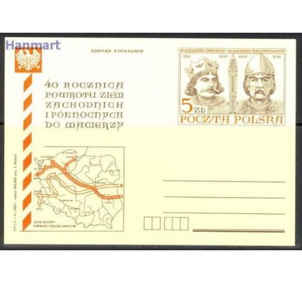 Znaczek Polska 1985 Fi Cp 903 Całostka pocztowa