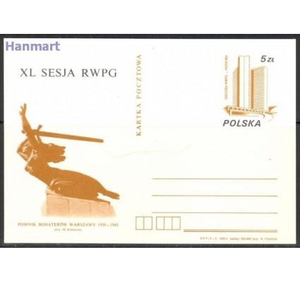 Znaczek Polska 1985 Fi Cp 907 Całostka pocztowa