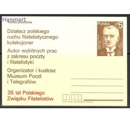Polska 1985 Fi Cp 911 Całostka pocztowa