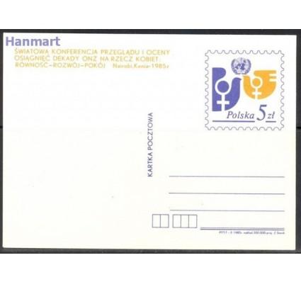 Znaczek Polska 1985 Fi Cp 914 Całostka pocztowa