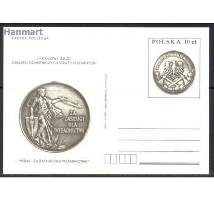 Polska 1987 Fi Cp  970 Całostka pocztowa