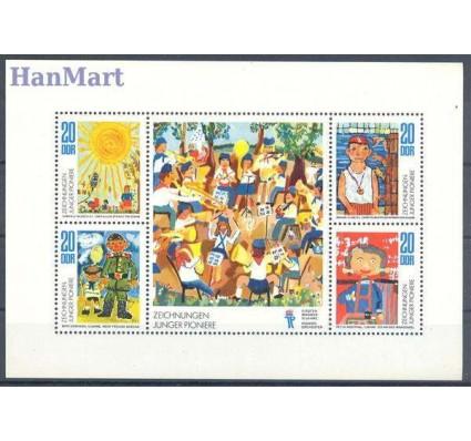 Znaczek NRD / DDR 1974 Mi 1991-1992 Czyste **