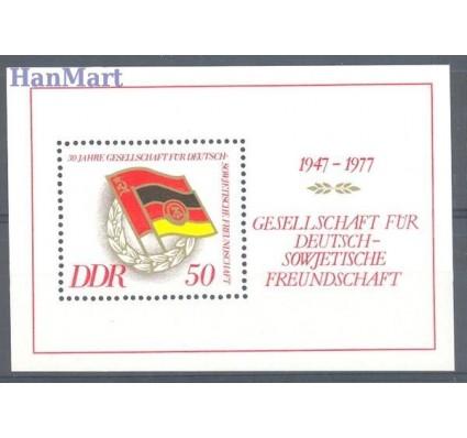 NRD / DDR 1977 Mi bl 47 Czyste **