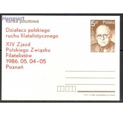 Polska 1986 Fi Cp 923 Całostka pocztowa