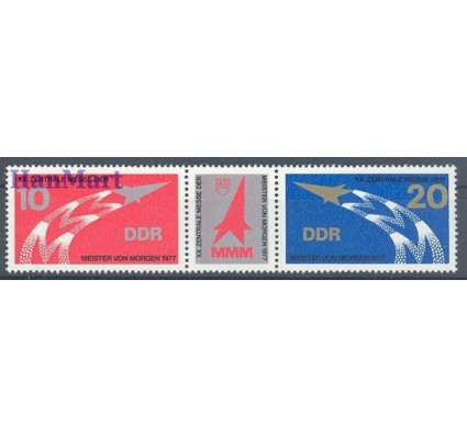 NRD / DDR 1977 Mi 2268-2269 Czyste **