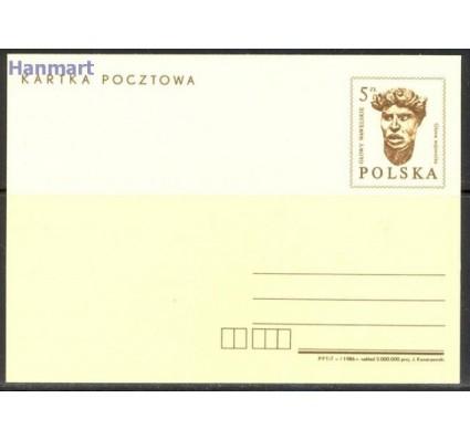 Polska 1986 Fi Cp 919 Całostka pocztowa