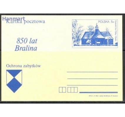 Polska 1986 Fi Cp 932 Całostka pocztowa