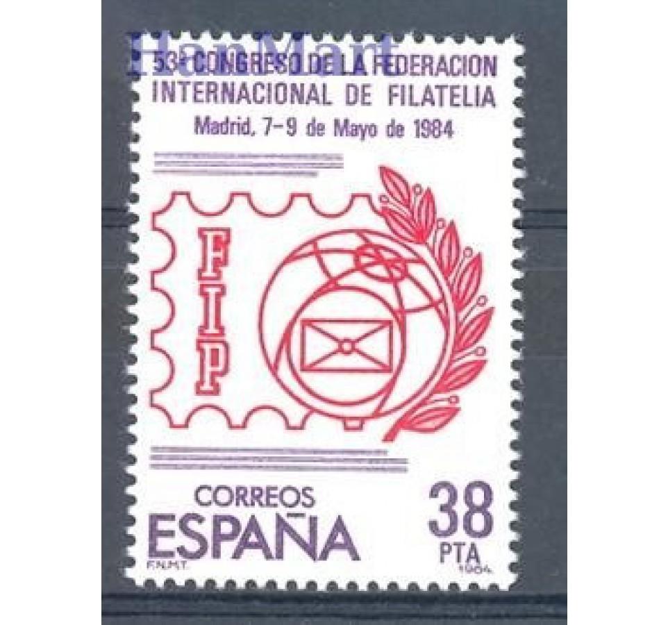 Hiszpania 1984 Mi 2632 Czyste **
