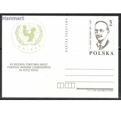 Polska 1986 Fi Cp 938 Całostka pocztowa