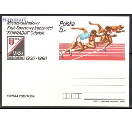 Polska 1986 Fi Cp 928 Całostka pocztowa