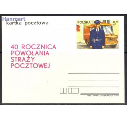 Polska 1986 Fi Cp 936 Całostka pocztowa