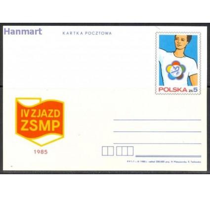 Polska 1985 Fi Cp 902 Całostka pocztowa