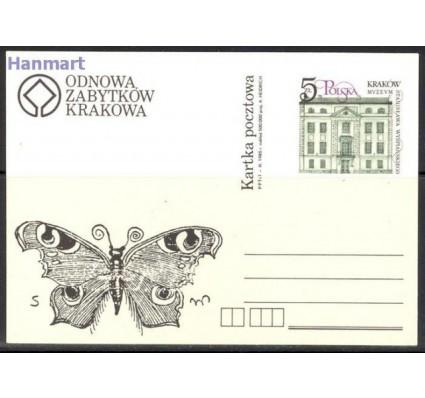 Znaczek Polska 1985 Fi Cp 897 Całostka pocztowa