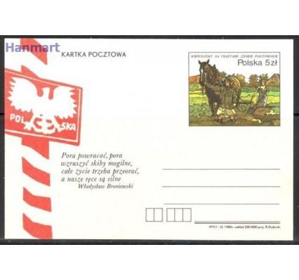 Polska 1985 Fi Cp 913 Całostka pocztowa