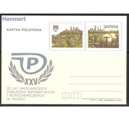 Polska 1985 Fi Cp 896 Całostka pocztowa