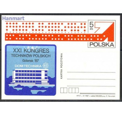 Polska 1987 Fi Cp 948 Całostka pocztowa