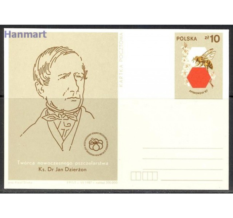Polska 1987 Fi Cp 961-962 Całostka pocztowa