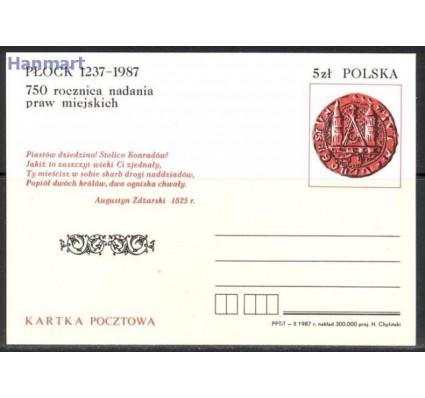 Znaczek Polska 1987 Fi Cp 942 Całostka pocztowa