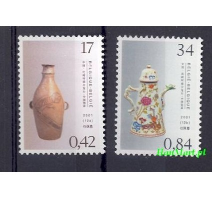 Belgia 2001 Mi 3058-3059 Czyste **