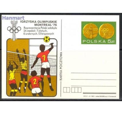 Polska 1987 Fi Cp 946 Całostka pocztowa