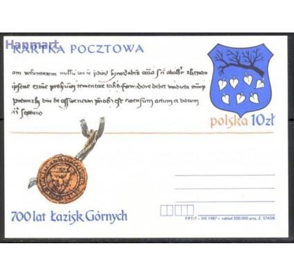 Polska 1987 Fi Cp  964 Całostka pocztowa