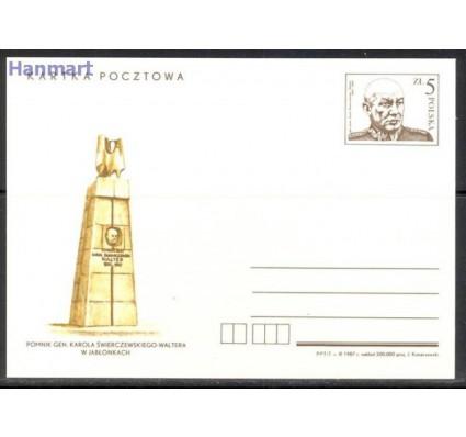 Polska 1987 Fi Cp 945 Całostka pocztowa