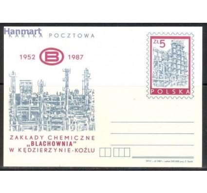 Polska 1987 Fi Cp  944 Całostka pocztowa