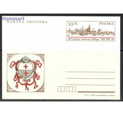 Polska 1987 Fi Cp 949 Całostka pocztowa