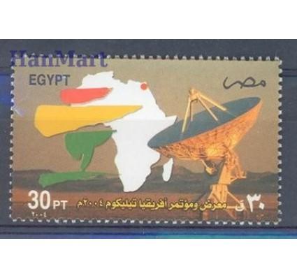 Egipt 2004 Mi 2222 Czyste **