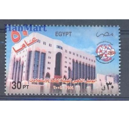 Znaczek Egipt 2004 Mi 2224 Czyste **