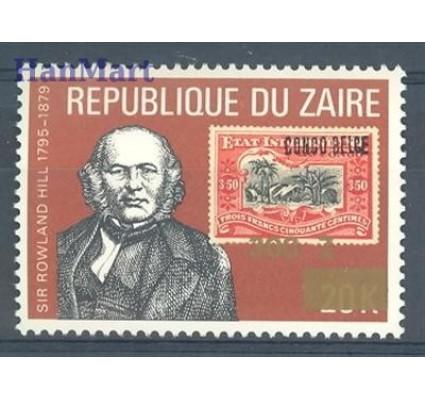 Kongo Kinszasa / Zair 1990 Mi 1030 Czyste **