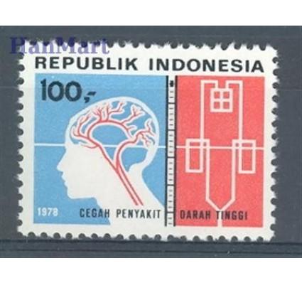 Indonezja 1978 Mi 898 Czyste **