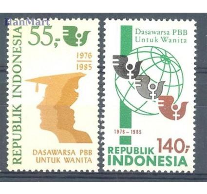 Indonezja 1985 Mi 1171-1172 Czyste **