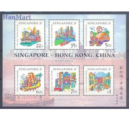 Znaczek Singapur 1999 Mi bl 66 Czyste **