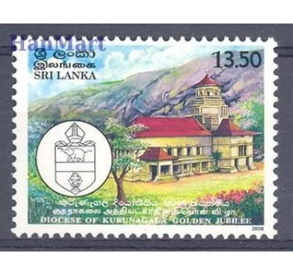Znaczek Sri Lanka 2000 Mi 1245 Czyste **