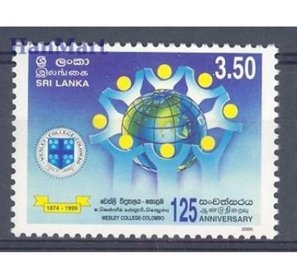 Sri Lanka 2000 Mi 1246 Czyste **