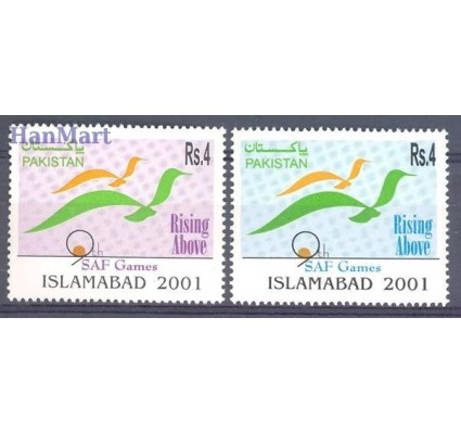 Pakistan 2001 Mi 1090-1091 Czyste **