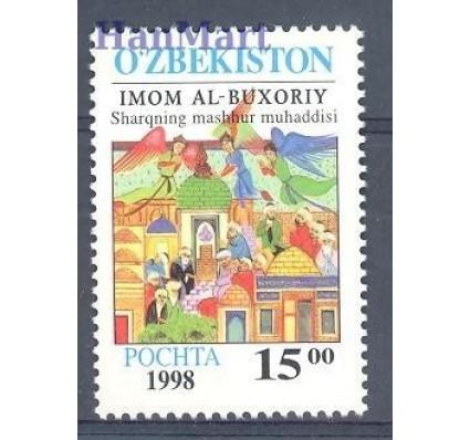 Znaczek Uzbekistan 1998 Mi 171 Czyste **