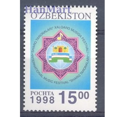 Uzbekistan 1998 Mi 172 Czyste **