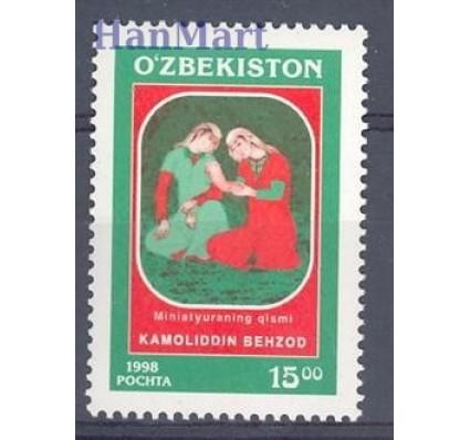 Uzbekistan 1998 Mi 175 Czyste **