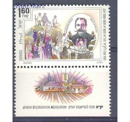 Znaczek Izrael 1991 Mi 1197 Czyste **