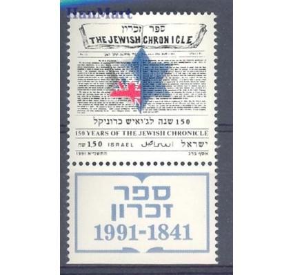 Izrael 1991 Mi 1201 Czyste **