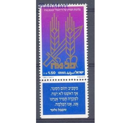 Znaczek Izrael 1992 Mi 1210 Czyste **