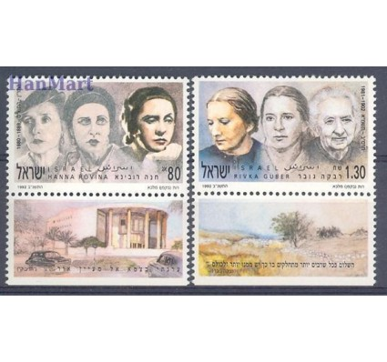 Izrael 1992 Mi 1212-1213 Czyste **