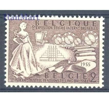 Belgia 1955 Mi 1017 Czyste **