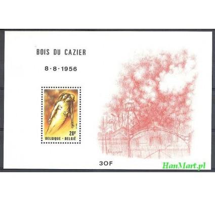 Belgia 1981 Mi bl 51 Czyste **