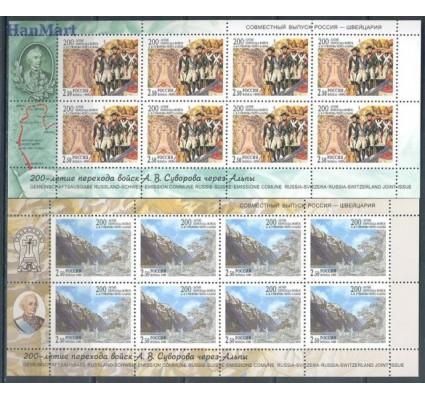 Znaczek Rosja 1999 Mi ark 749-750 Czyste **