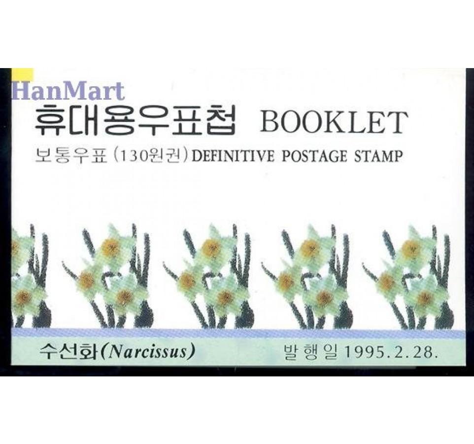 Korea Południowa 1994 Czyste **